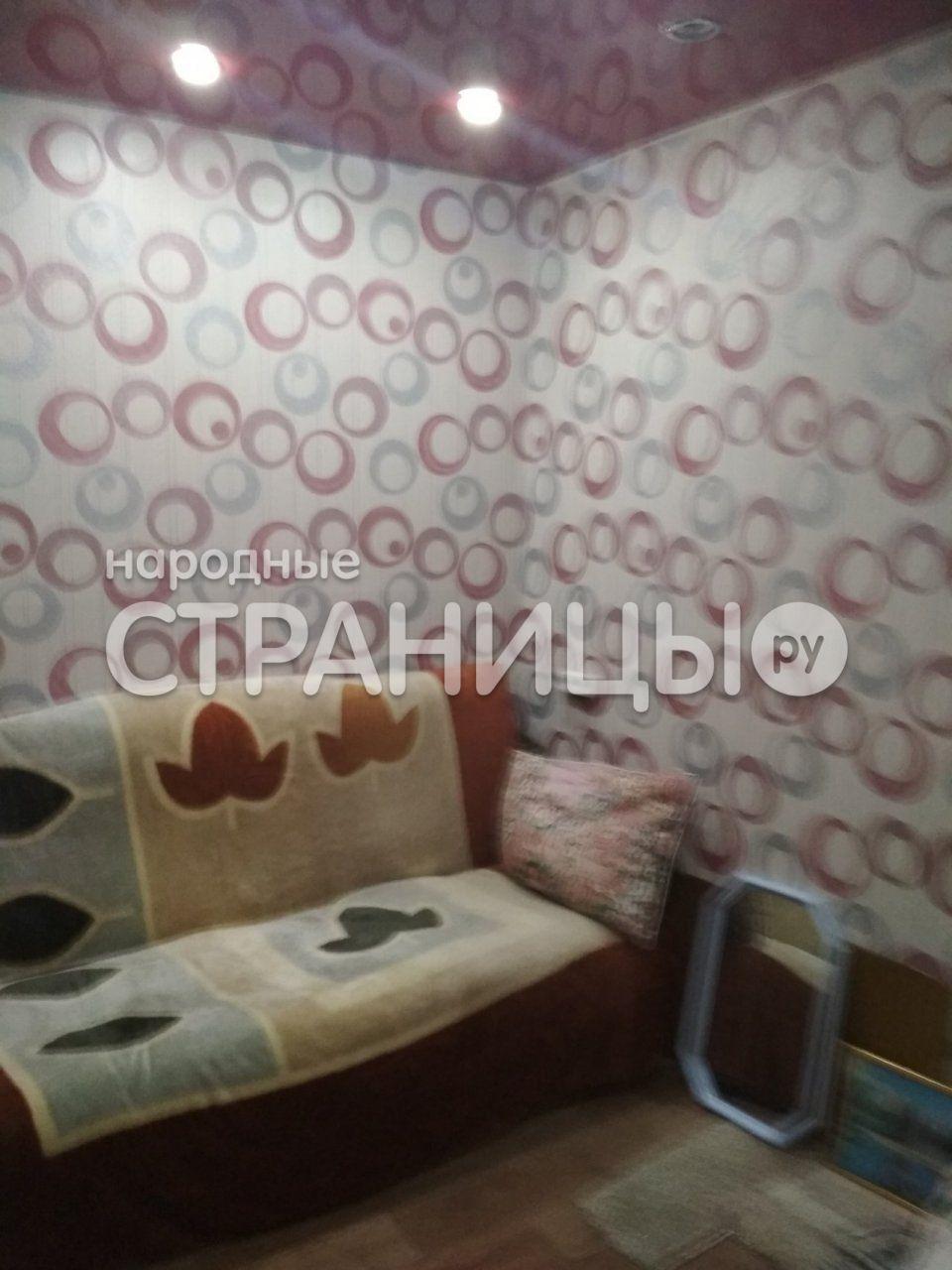 2-комнатная квартира, 32.0 м²,  4/5 эт. Кирпичный дом, Вторичное жилье