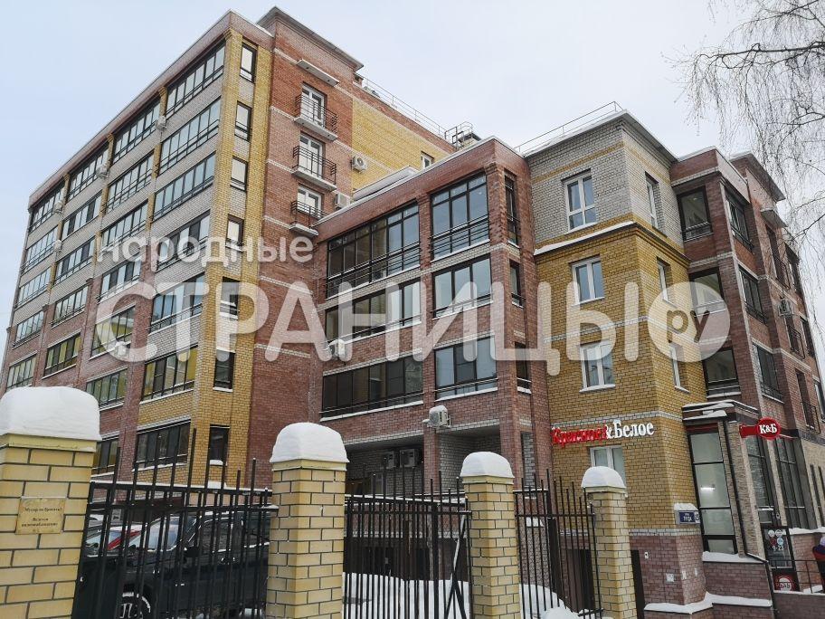 Куплю коммерческую недвижимость