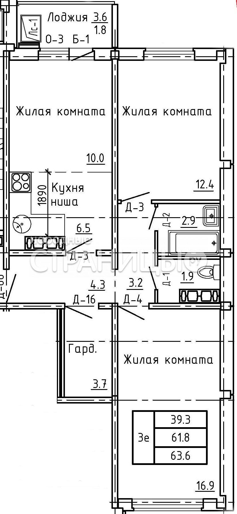 Квартира на продажу