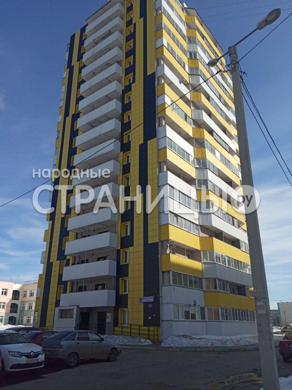 1-комнатная квартира, 23.0 м²,  9/16 эт. Кирпичный дом, Вторичное жилье