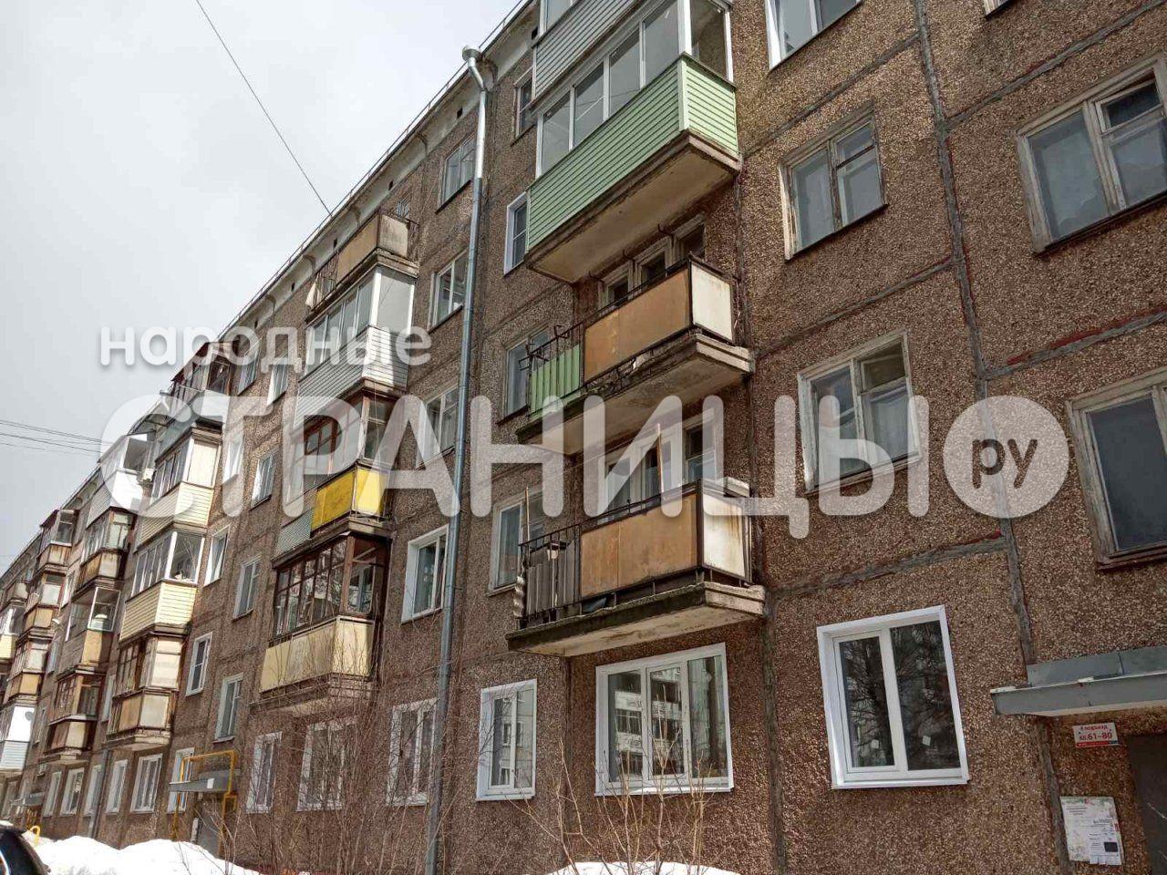 2-комнатная квартира, 46.0 м²,  3/5 эт. Панельный дом, Вторичное жилье