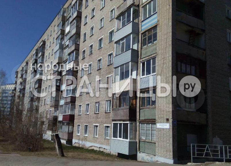 2-комнатная квартира, 45.0 м²,  8/9 эт. Кирпичный дом, Вторичное жилье