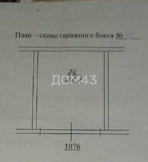 Объявление №632465