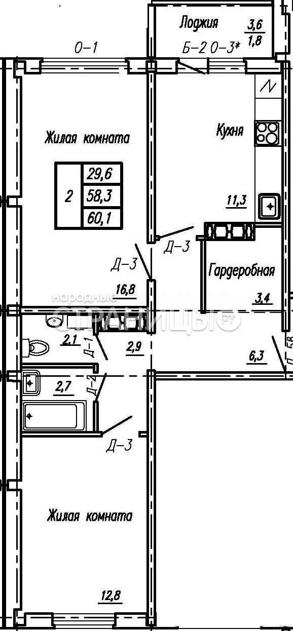 2-комнатная квартира, 60.1 м²,  13/16 эт.  дом, Новостройка