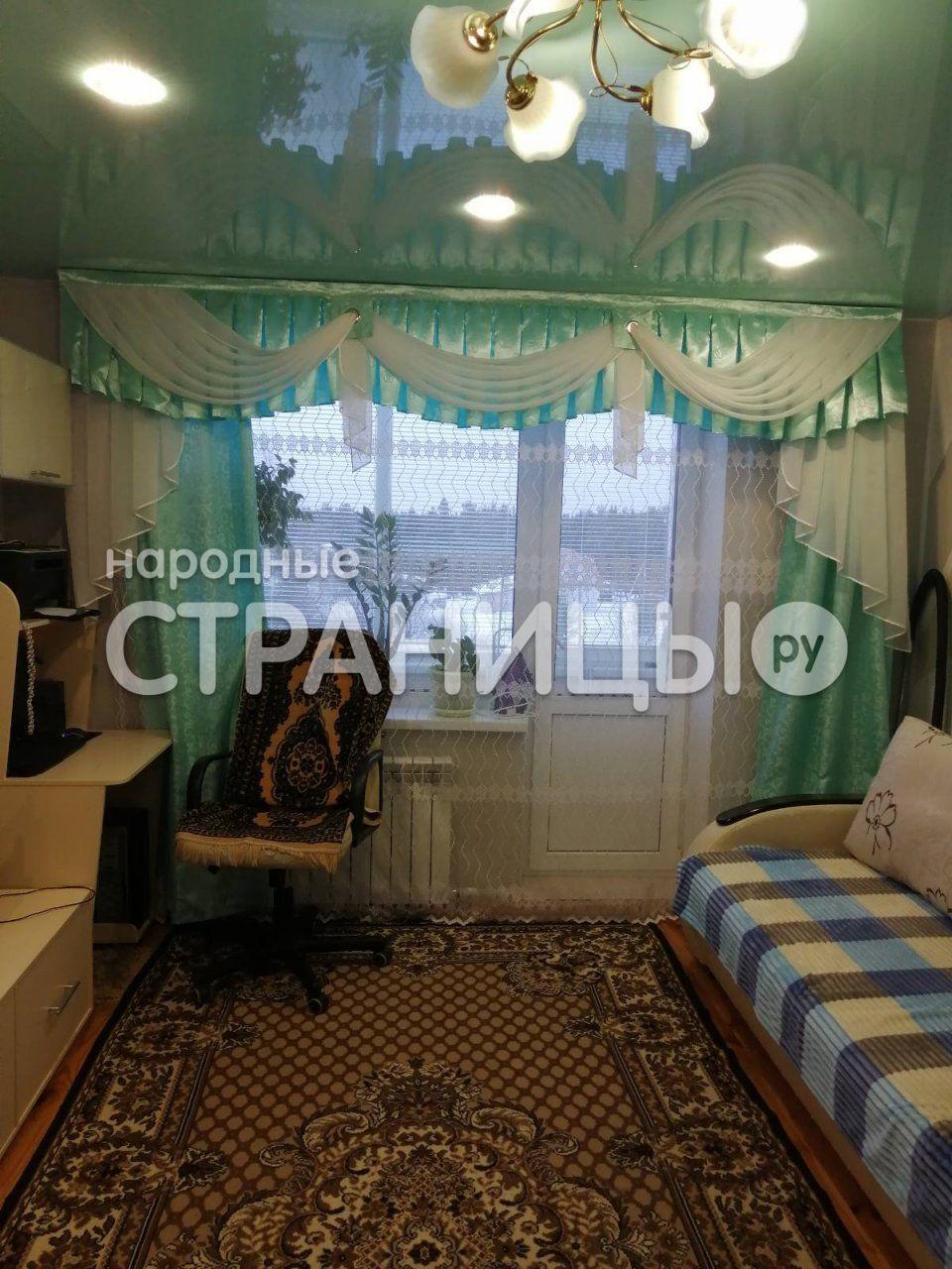 1-комнатная квартира, 32.0 м²,  2/3 эт. Панельный дом, Вторичное жилье