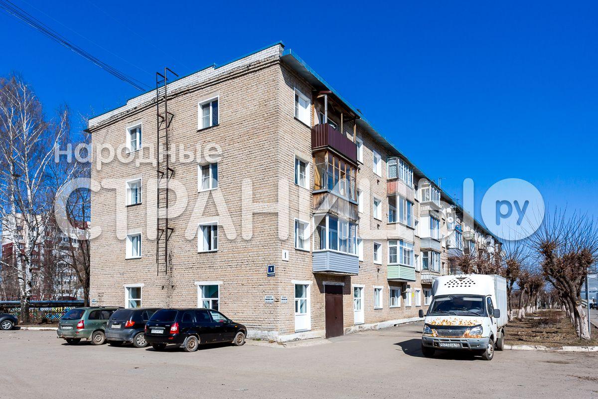 1-комнатная квартира, 31.0 м²,  4/5 эт. Кирпичный дом, Вторичное жилье