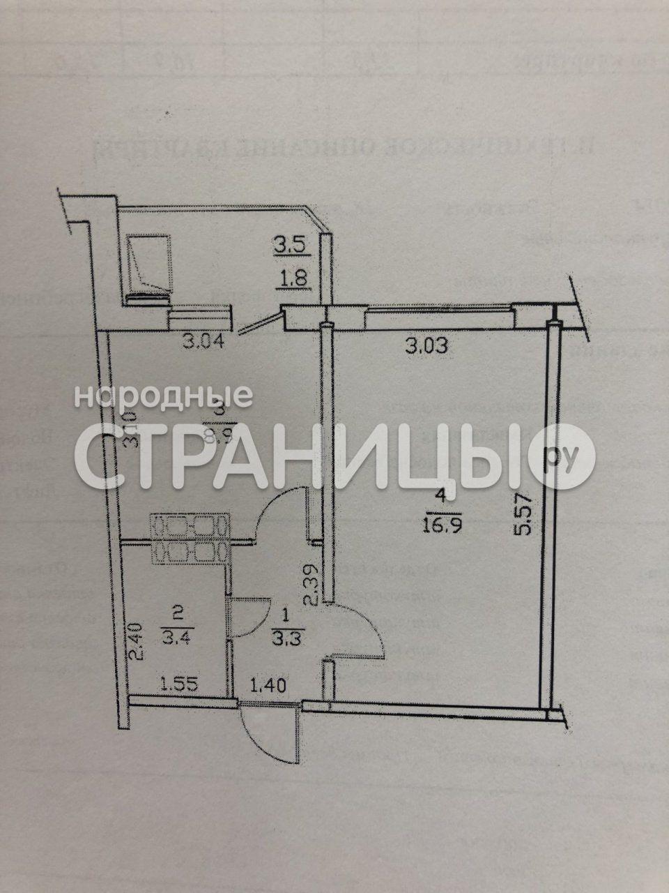 1-комнатная квартира, 35.0 м²,  10/17 эт. Панельный дом, Вторичное жилье