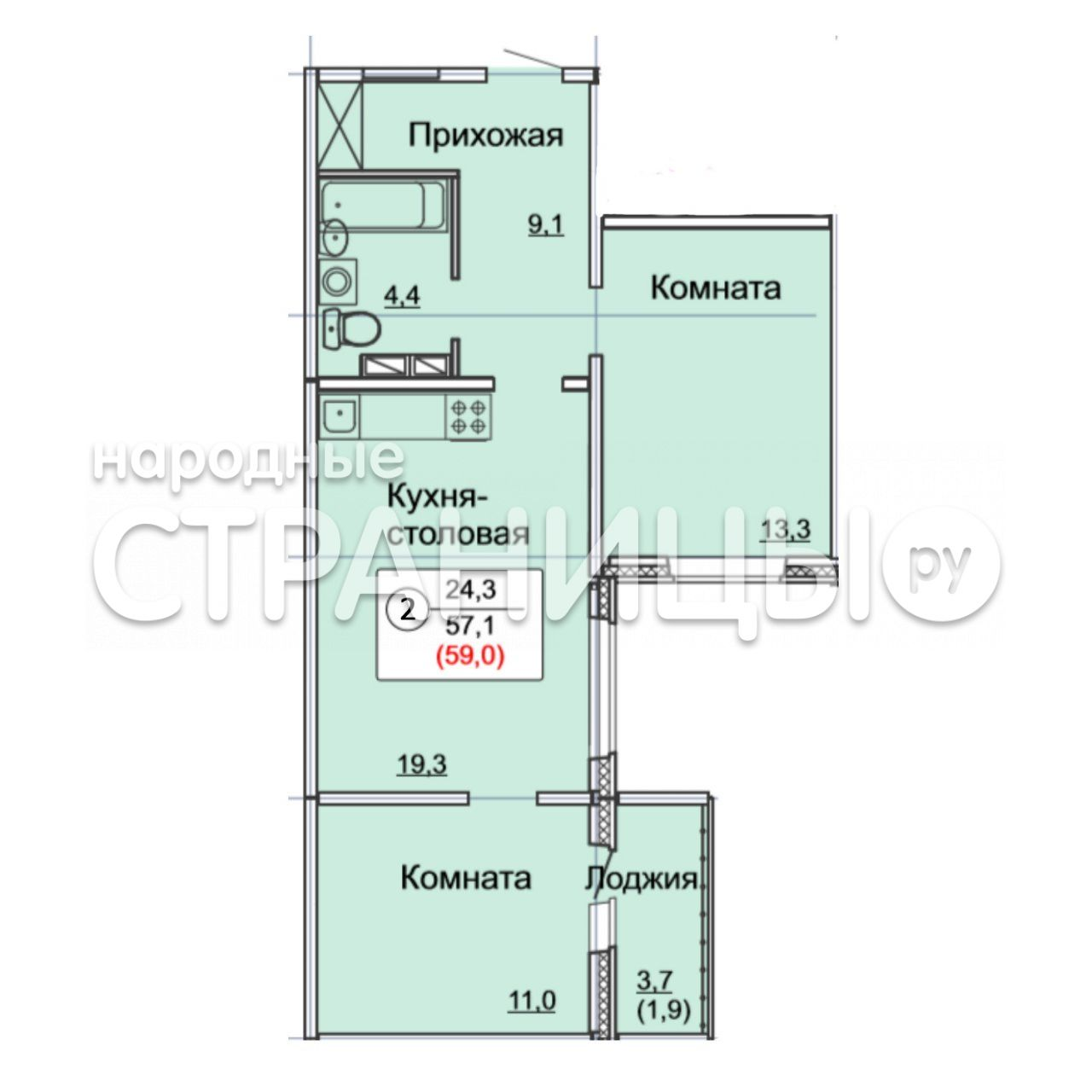 2-комнатная квартира, 59.0 м²,  2/17 эт. Панельный дом, Вторичное жилье
