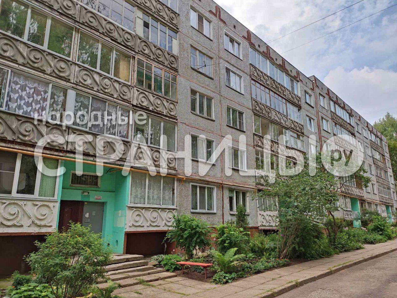 2-комнатная квартира, 54.0 м²,  2/5 эт. Панельный дом, Вторичное жилье