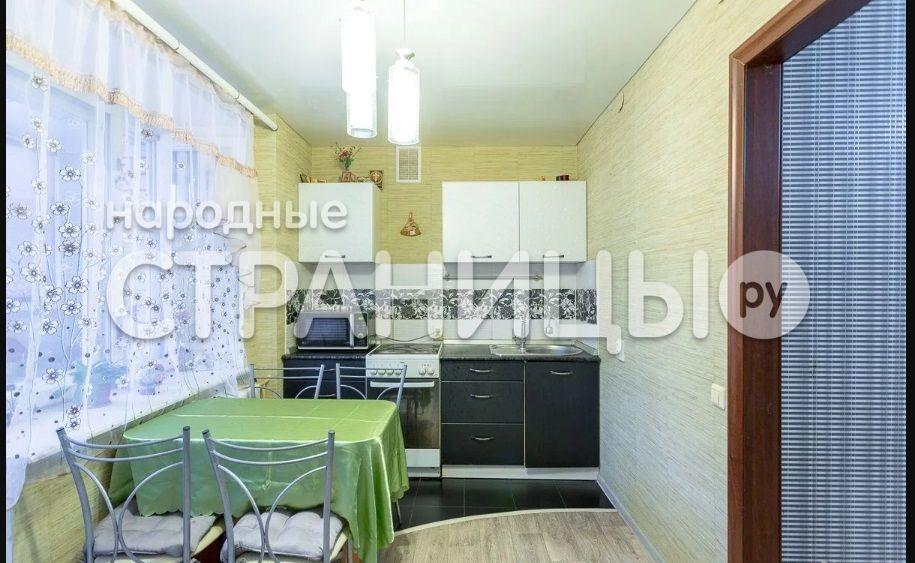 1-комнатная квартира, 47.0 м²,  4/5 эт. Кирпичный дом, Вторичное жилье
