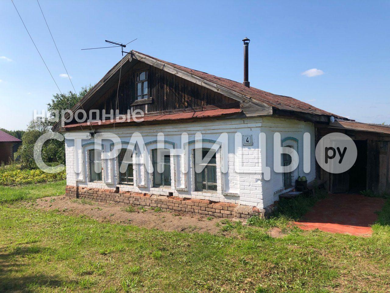Дом 30.0 кв.м. 1 эт.  Кирпичный