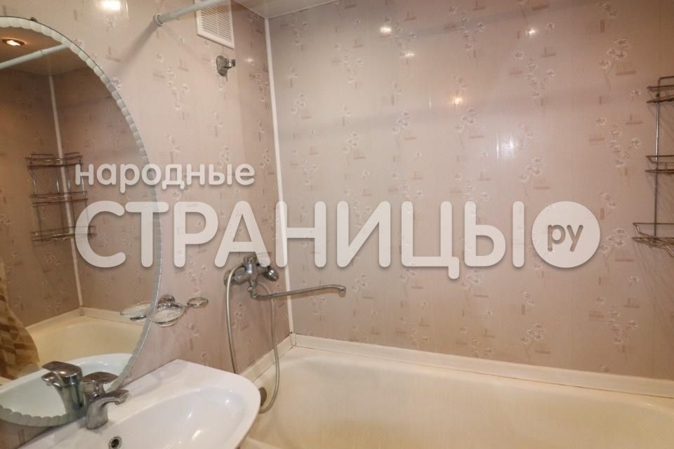 1-комнатная квартира, 35.0 м²,  7/10 эт. Панельный дом, Вторичное жилье