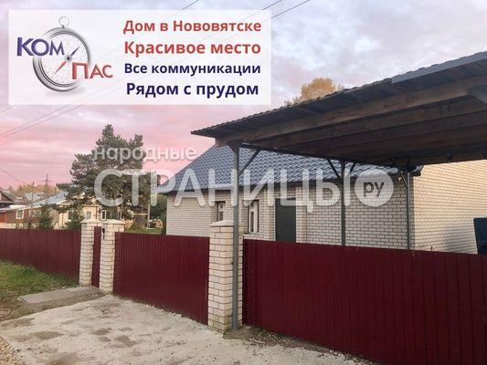 Дом 120.0 кв.м. 2 эт.  Кирпичный