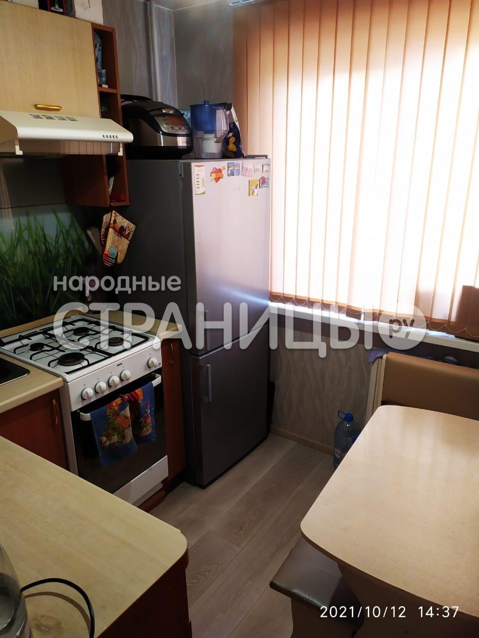 1-комнатная квартира, 31.3 м²,  1/5 эт. Панельный дом, Вторичное жилье